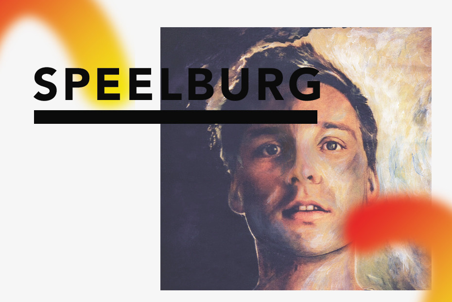 Speelburg