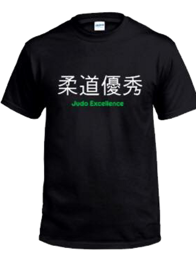 Judo Excellence T-shirt