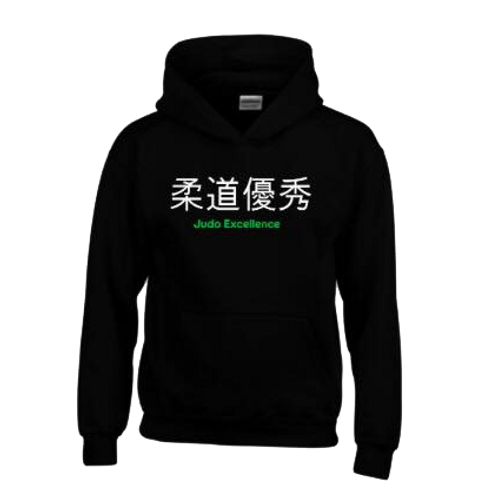 Official Judo Excellence Hoodie