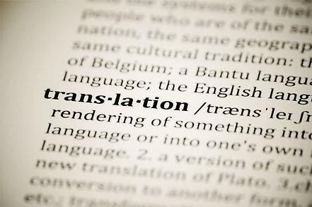 italian, spanish, french, german, portuguese translation