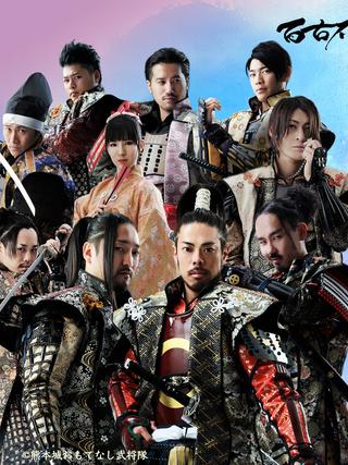 熊本城 おもてなし武将隊