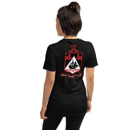 The Haifa logo 2014 Short-Sleeve Unisex T-Shirt