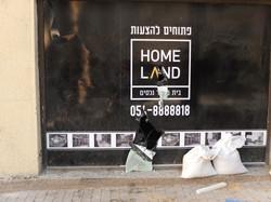 haifa city downtowners hamody gannam
