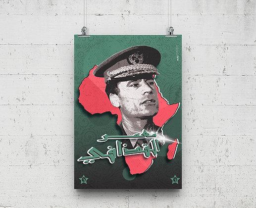 Muammar al-Gaddafi - Retro Design POSTER