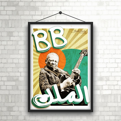BB King - Retro Design POSTER