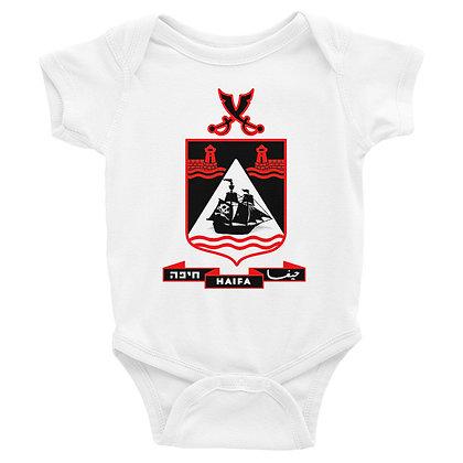 The Haifa logo 2014 Infant Bodysuit
