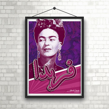 Frida Kahlo - Retro Design POSTER