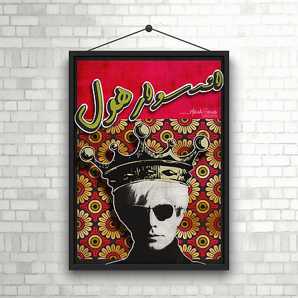 Andy Warhol - Retro Design POSTER