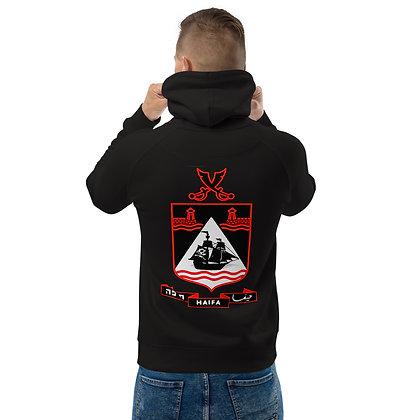 The Haifa logo 2014 Unisex pullover hoodie