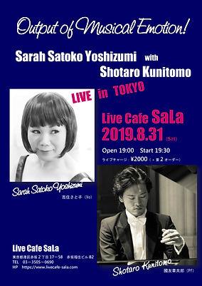 ●2019.8.31 Live in Sala.jpg