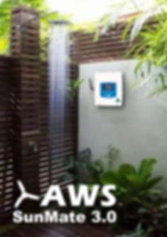 AWS SunMate 3.0 logo outdoor shower whit