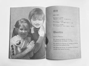 Issue 01 19.jpg