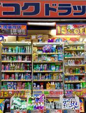 Shop front, Akasaka, Tokyo, Japan.