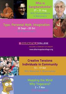 Dharmapala College, leporello leaflet.