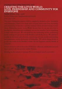Padmaloka Retreat Centre Programme, 2020, inside page.
