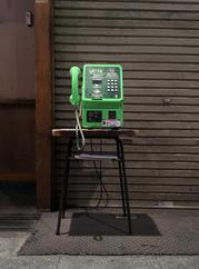 Public phone, Nishiki Market, Kyoto, Japan.