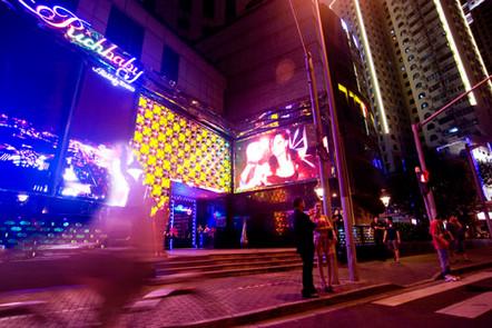 Richbaby, an expensive nightclub, Shanghai.