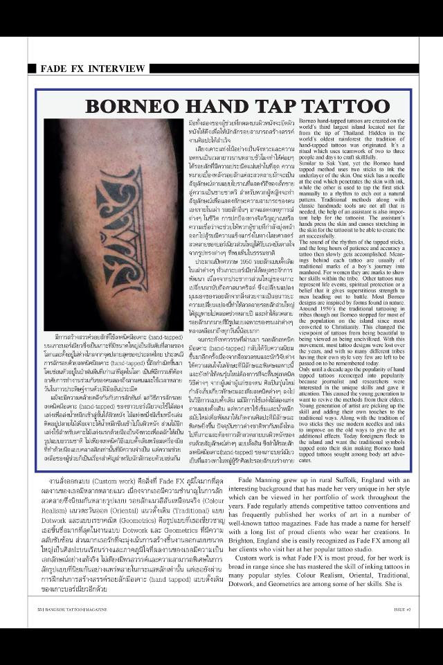 FadeFX | SkinFX - Bangkok Tattoo Magazine Interview
