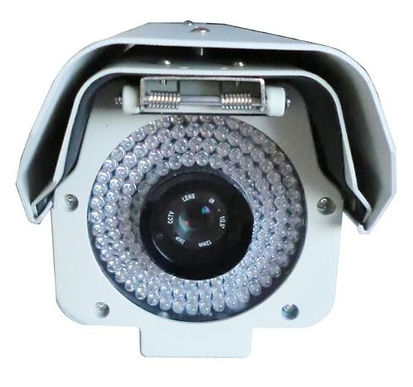 vehicle licence plate recognition camera