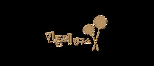 [확정]-정지윤-투에잇-로고2.png