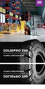 catalog_700_k.png