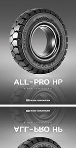 catalog_allpro2.png