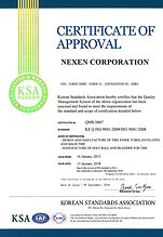ISO 9001 nexen solidpro solidtire solidtyre resiliant solid tire solid tyre