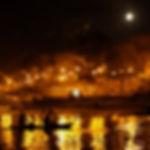 Corrientes Nocturna