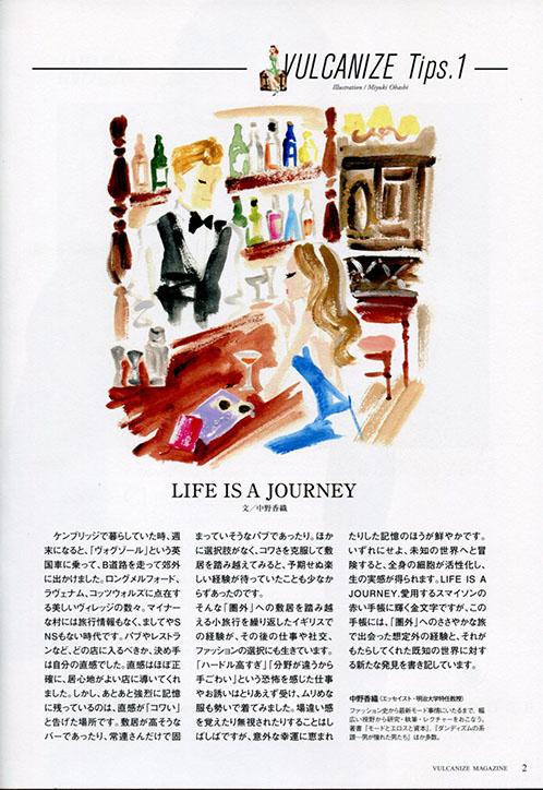 VULCANIZE Magazine