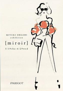 miroir DM