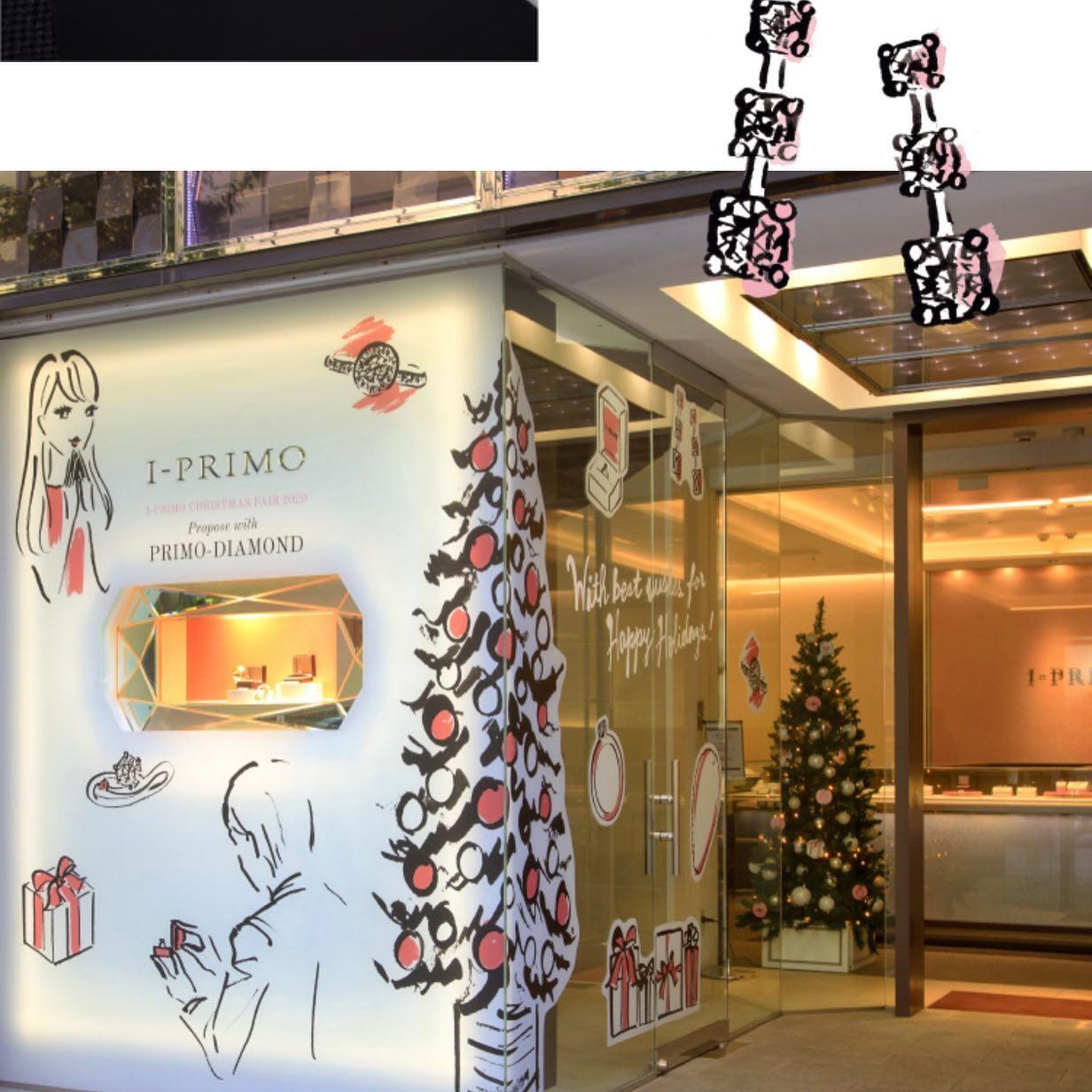 I-PRIMO CHRISTMAS FAIR 2020