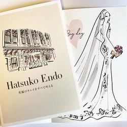 Hatsuko Endo東京會舘店