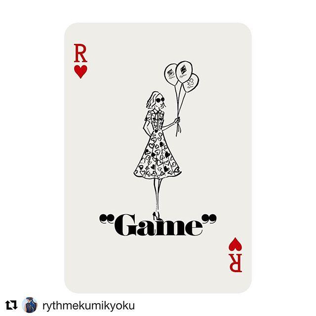 Rythme KUMIKYOKU (リトゥムクミキョク)