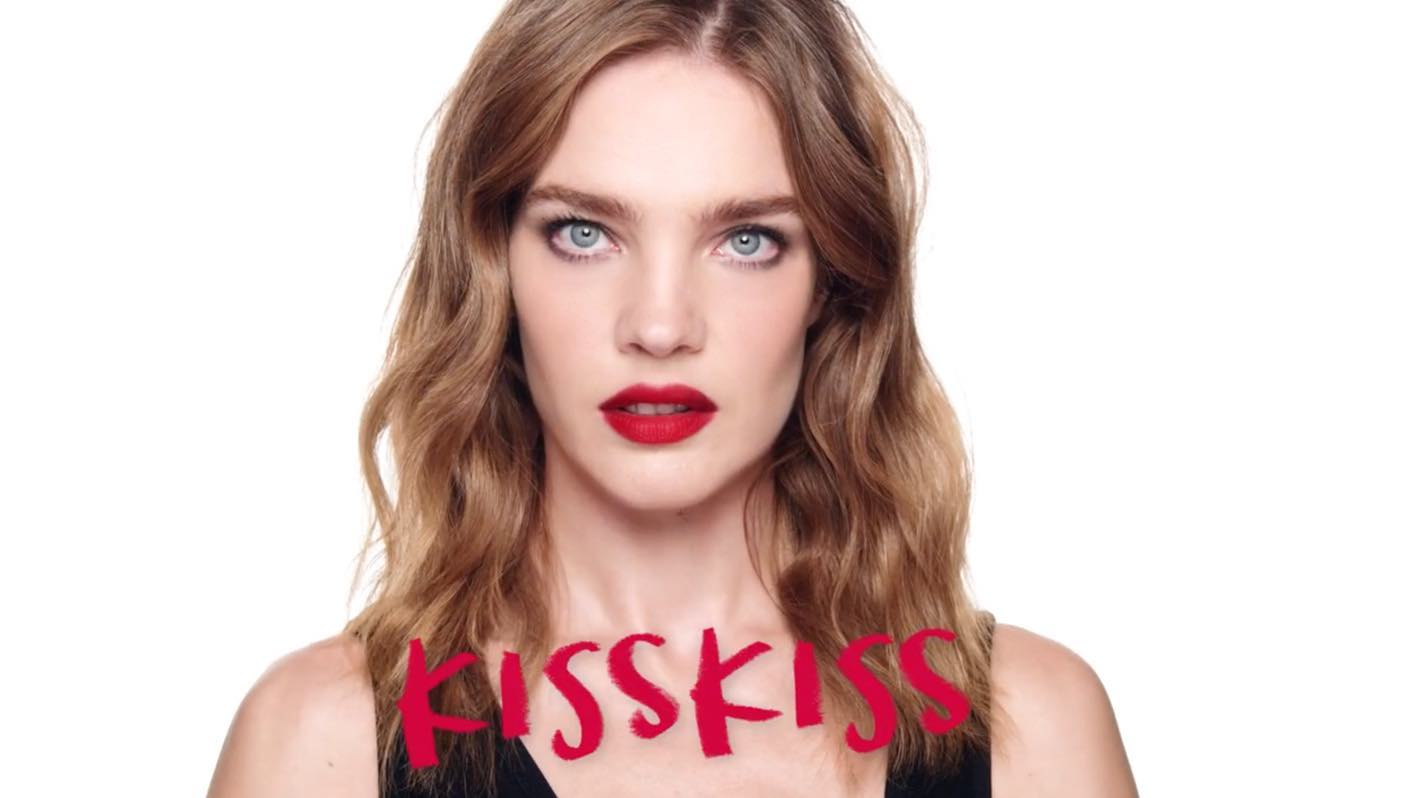 "Artwork for GUERLAIN ""KISSKISS"" lettering"