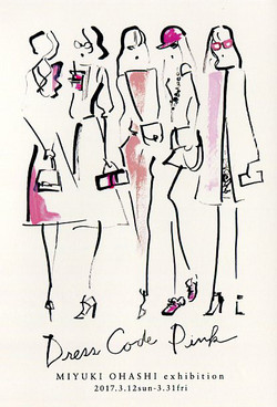 Dress Code Pink DM