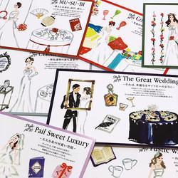 ゼクシィ主催:パーティーコーディネイト提案イベント配布ポストカード
