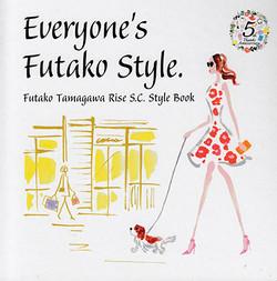 FUTAKO TAMAGAWA RISE S.C.