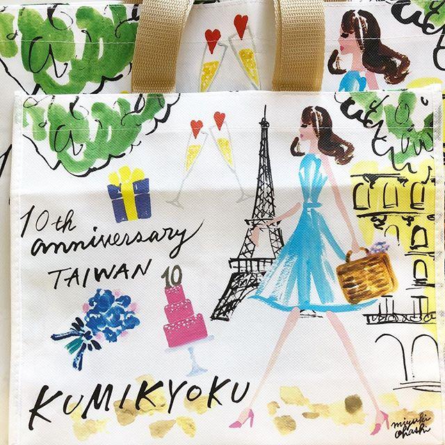 10th Anniversary TAIWAN KUMIKYOKU