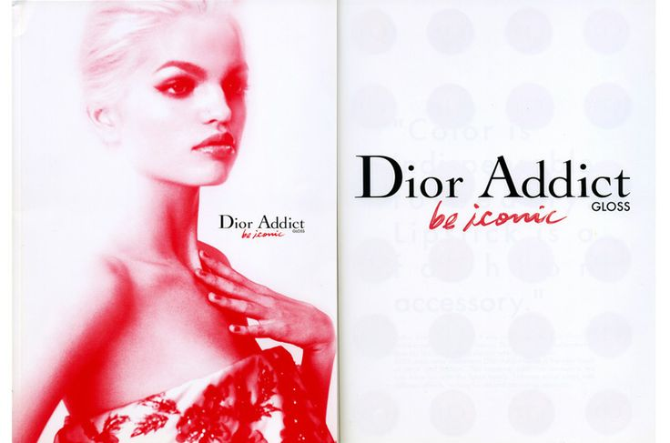"Dior Addict""ULTRA GLOSS"""
