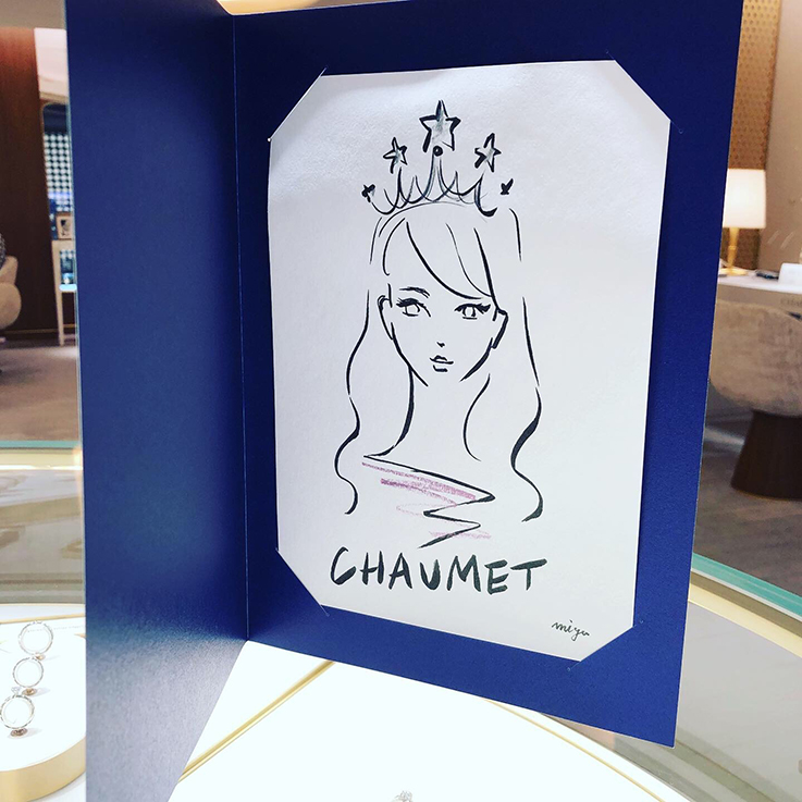 Drawing event at Chaumet