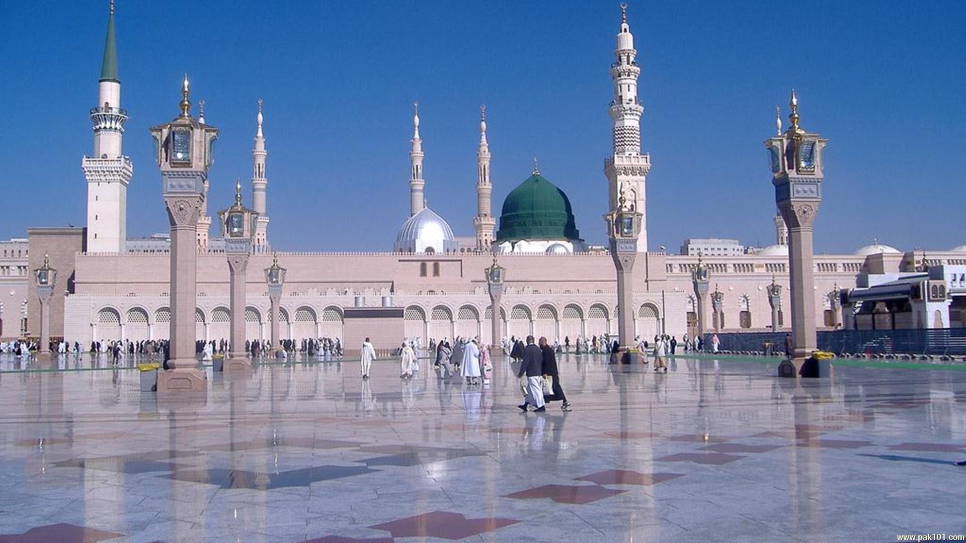 Madinah Day