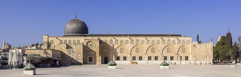 Al-Aqsa_Mosque_(east_exposure)