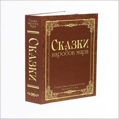 BS-260 Сейф книга Onix