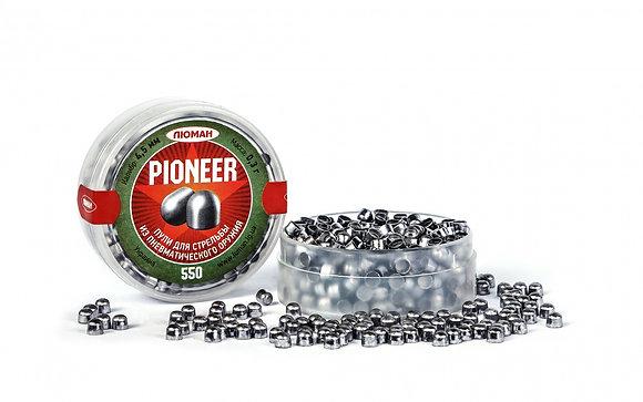 Пули Люман Pioneer 0.3гр 550шт