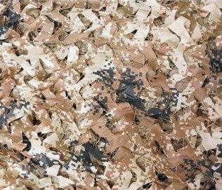 Покрытие маскировочное 2х3м цвет коричневый пиксель
