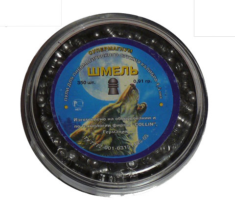 Пули Шмель 0,91гр 4,5кл 350шт