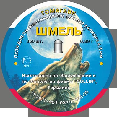 Пули Шмель Томагавк 0,89гр 4,5кл 350шт