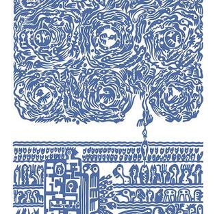 ARBRE GENEALOGIQUE 01 bleu