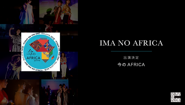 ima no africa.png