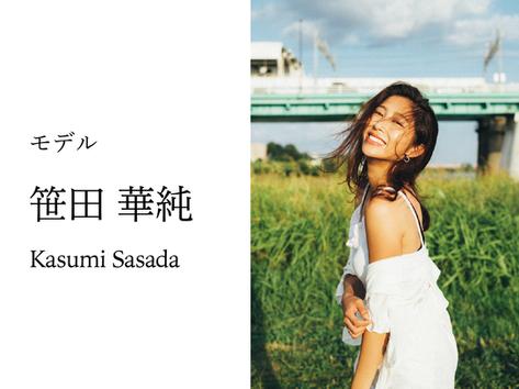 笹田佳純-03.png